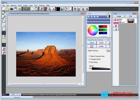 Снимка на екрана Pixia за Windows 8.1