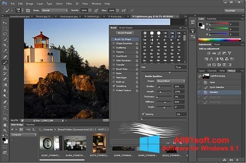 Снимка на екрана Adobe Photoshop за Windows 8.1