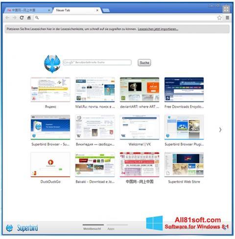 Снимка на екрана Superbird за Windows 8.1