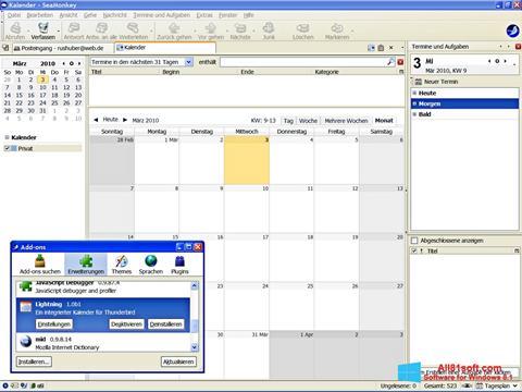 Снимка на екрана SeaMonkey за Windows 8.1
