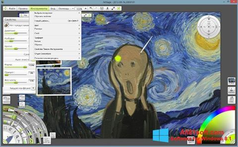 Снимка на екрана ArtRage за Windows 8.1