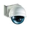 IP Camera Viewer за Windows 8.1