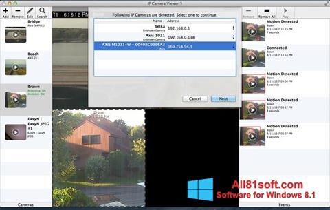 Снимка на екрана IP Camera Viewer за Windows 8.1
