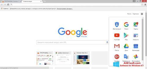 Снимка на екрана Google Chrome за Windows 8.1