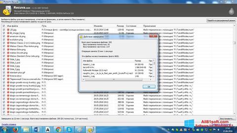 Снимка на екрана Recuva за Windows 8.1