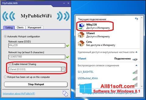 Снимка на екрана MyPublicWiFi за Windows 8.1